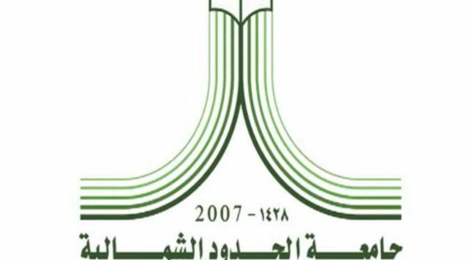 Фейсал бин Халид посетил церемонию выпуска 3386 студентов у Университете Северной пограничной провинции