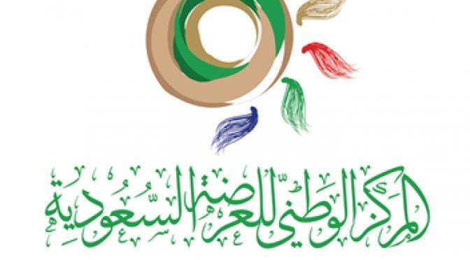 Стартовал первый тур инициативы по укреплению национального наследия: Дириаъ- дом аль-Арда