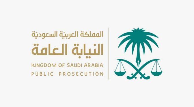 Генеральная прокуратура предостерегает от использования благотворительных пожертвований в привлечении средств из  неустановленных источников и отмывании денег