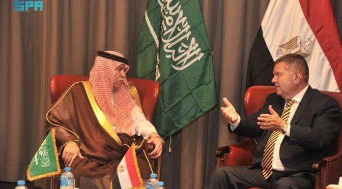 Министр торговли КСА встретился с рядом египетских министров