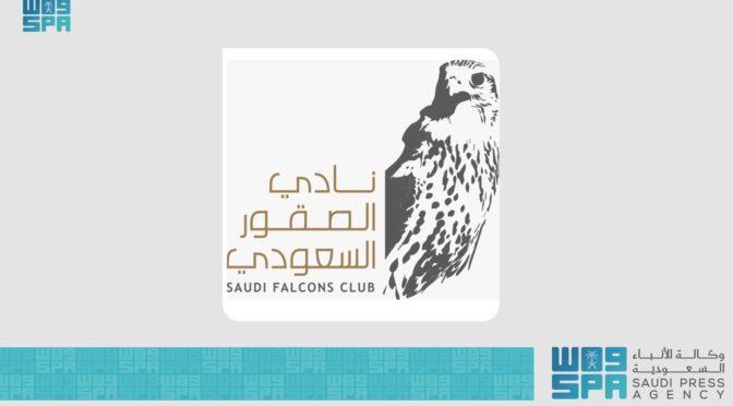 Саудийский соколиный клуб дал замечательный пример возвращения птиц в их среду обитания