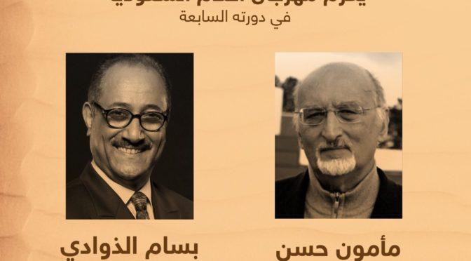 Фестиваль «Фильмы Саудии» стартует в июле в пустыне с 57 фильмами