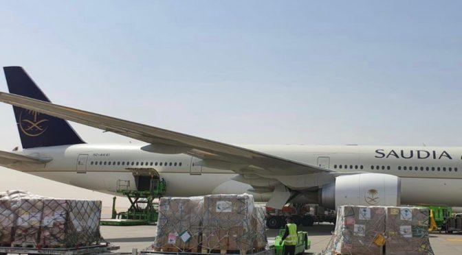 Первый  рейс по саудийскому воздушному мосту, перевозящий медицинское оборудование и средства защиты направился в Тунис