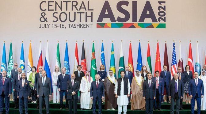 «Центральная и Южная Азии: региональная взаимосвязь. Угрозы и возможности»