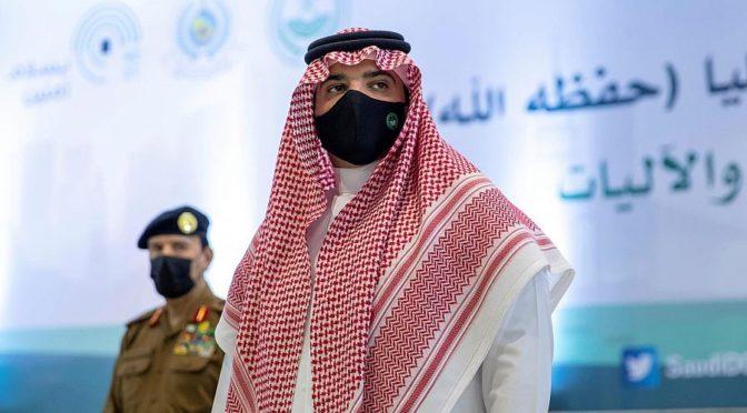 Абдулазиз бин Сауд торжественно открыл ряд электронных сервисов, зданий и оборудования Министерства гражданской обороны