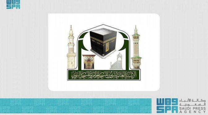Управление по делам мечети аль-Харам и мечети Пророка принимает паломников, совершающих умру, после завершения сезона хаджа в этом году