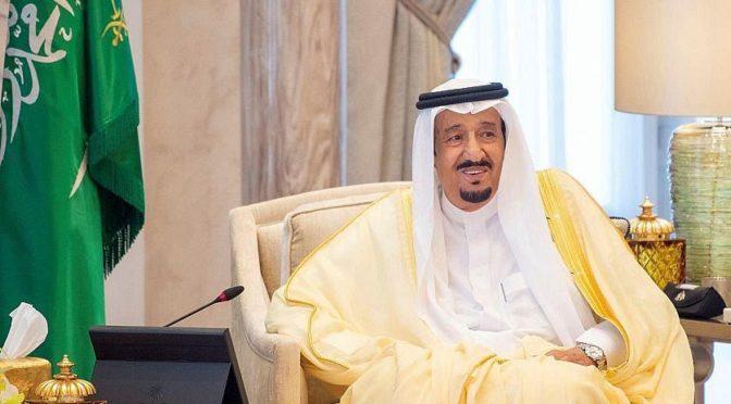 Служитель Двух Святынь принял телефонный звонок от короля Бахрейна, Египта и Палестины