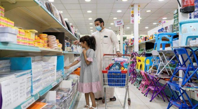 Канцелярские товары сбрасывают с себя пыль пандемии