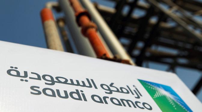 Saudi Aramco опубликовала показатели за второй квартал и первую половину 2021 года