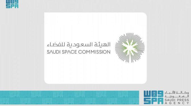 Саудийское космическое агентство сотрудничает в исследованиях с Центром космических исследований Франции