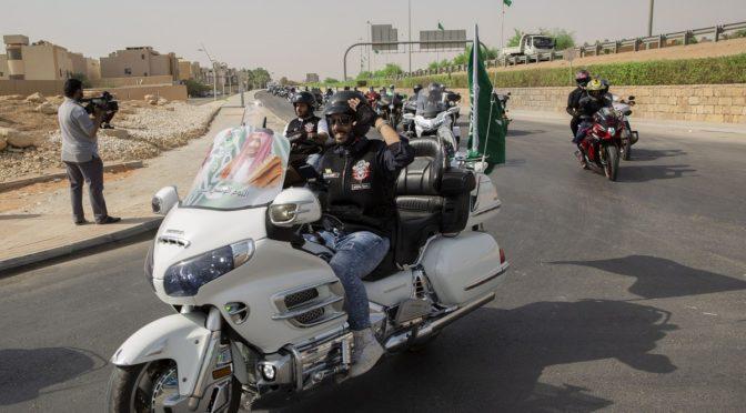 Мотопробег Саудийской ассоциации байкеров по случаю Дня Отечества