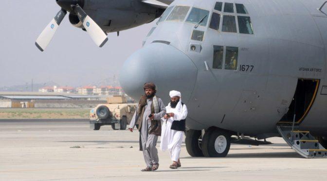 Толибан* захватывает оружие США