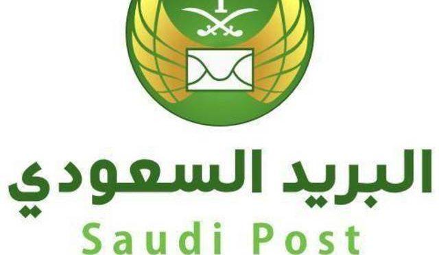 Саудийская почта выпустила третий набор марок, приуроченный к году арабской каллиграфии