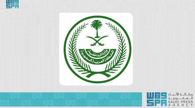 МВД КСА: введение условия вакцинации двумя дозами с 10 октября для входа в государственные и частные учреждения, а также для использования общественного транспорта