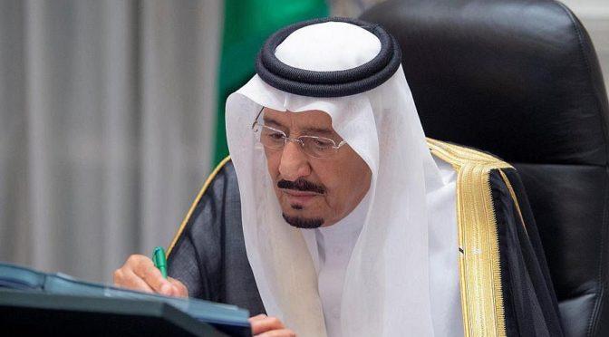 Служитель Двух Святынь получил послание от султана Омана