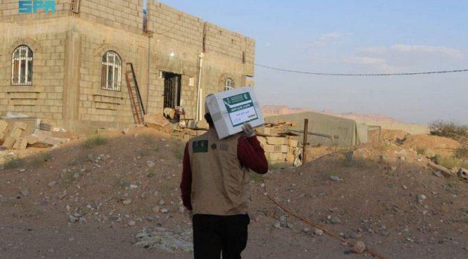 ЦСГД им. короля Салмана распределил 3000 коробок с финиками в йеменской провинции аль-Махра