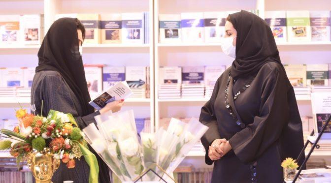 Посетители прибывают на Международную книжную выставку в Эр-Рияде