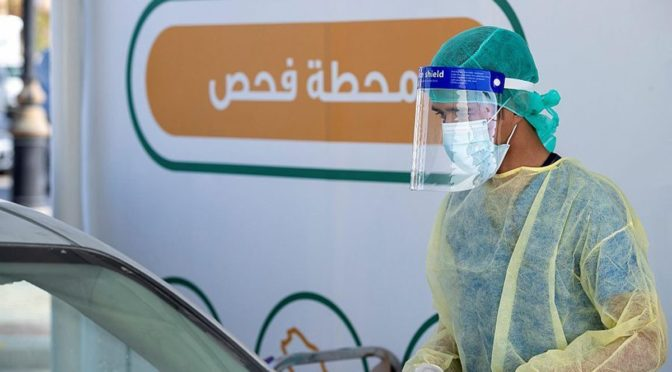 В КСА выявили 45 новых случаев заражения коронавирусом