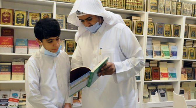 Международная книжная выставка в Эр-Рияде в 2021г.