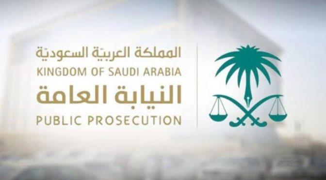 Генеральная прокуратура вызывает для дознания женщину, произносившую нецензурные слова в распространившемся видео